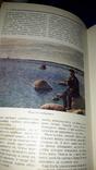 1914 Описание Финляднии. В стране скал и озер photo 5