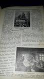 1914 Описание Финляднии. В стране скал и озер photo 6
