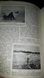 1914 Описание Финляднии. В стране скал и озер photo 8