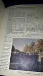 1914 Описание Финляднии. В стране скал и озер photo 9