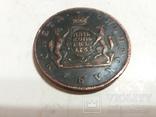 Пять копеек 1764 года.Сибирская монета.(копия), фото №2