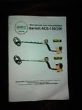 Инструкция для МД Ace 150-250