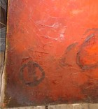 Картина Севрюкова Д.В. х/м (120х90) 1994 г. photo 3