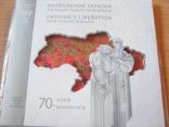 70 років визволення України від фашистських загарбників 5 гривень 2014 р., фото №2