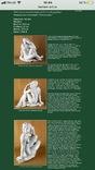 Скульптура ''Обнаженная''1940 Meissen, фото №9