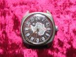 Часы Ракета Советская Антарктическая Экспедиция, фото №2