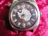 Часы Ракета Советская Антарктическая Экспедиция, фото №4