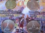 Монеты России посвященные Отечественной войне 1812 года ., фото №6