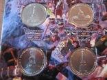 Монеты России посвященные Отечественной войне 1812 года ., фото №9