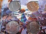 Монеты России посвященные Отечественной войне 1812 года ., фото №10