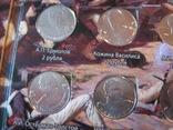 Монеты России посвященные Отечественной войне 1812 года ., фото №12