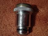 Об'єктив до мікроскопа       ми   90   1,25, фото №2