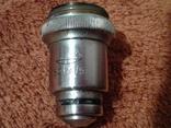 Об'єктив до мікроскопа       ми   90   1,25, фото №4