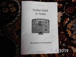 Golden Mask 3+ Turbo photo 8