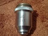 Об'єктив до мікроскопа   ЛОМО, фото №2