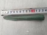 Бронзовый наконечник копья (Сабатиновская культура, XV-XIII вв до н. э.)
