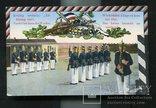 1 Мировая война.Германия караул граница 1914 г, фото №2