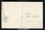 1-я мировая война армия Бельгии Трубач музыкант 1914 г, фото №3