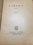 """Книга Б. Прус """" Фараон """" в трех томах 1949 гг, фото №4"""
