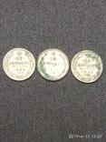 Монеты 10 копеек,три штуки photo 2