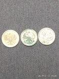 Монеты 10 копеек,три штуки photo 3
