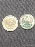 Монеты 10 копеек,три штуки photo 4