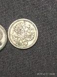 Монеты 10 копеек,три штуки photo 5