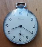 Часы Молния.
