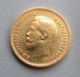 10 рублей 1899 года(лот 2) photo 1