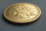 10 рублей 1899 года(лот 2) photo 6