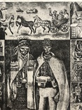 "Генриетта Левицкая, графика ""Свадебная пара"", фото №12"