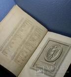 1724 Античные гравюры Бернарда Пикарта первое издание photo 1