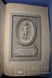 1724 Античные гравюры Бернарда Пикарта первое издание photo 4