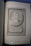1724 Античные гравюры Бернарда Пикарта первое издание photo 5