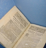 1724 Античные гравюры Бернарда Пикарта первое издание photo 6