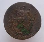 2 копейки 1766 года (без монетного двора). photo 1