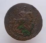 2 копейки 1766 года (без монетного двора). photo 2