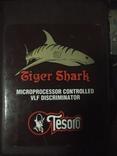 Tesoro Tiger Shark
