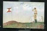 Русско-японская война 1904-05 г. самолёт аэроплан флаг япония, фото №2