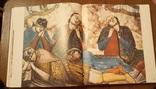 Монументальная живопись итальянского возрождения, фото №8