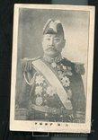 Русско-японская война 1904-05 г адмирал Того, фото №2