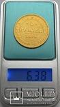 5 рублей 1874 год photo 7