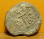 Вислая печать князя Изяслава Ярославича Святой Николай погрудно,  процветший крест, фото №8