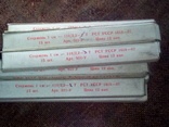 Стержни графитовые 20 упаковок.СССР., фото №5
