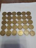 50 копеек 1995 года(30 штук) photo 2