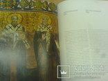 Фрески и Мозаїки софії киевскої photo 6