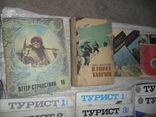 Журнал книга 66 штук+бонус. Турист Рыболов Ветер странствий горы, фото №3
