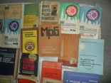 Журнал книга 72 шт в лоте Радио Техника молодежи Моделист конструктор радиолюбитель.Бонус., фото №3