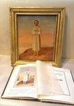 Икона Святой Алексий Человек Божий, 19 век. Акафист Св. Алексию Человеку Божьему photo 1