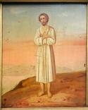 Икона Святой Алексий Человек Божий, 19 век. Акафист Св. Алексию Человеку Божьему photo 4